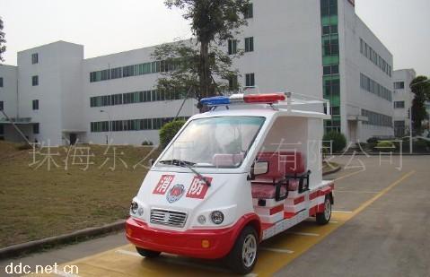东之尼4座电动消防车