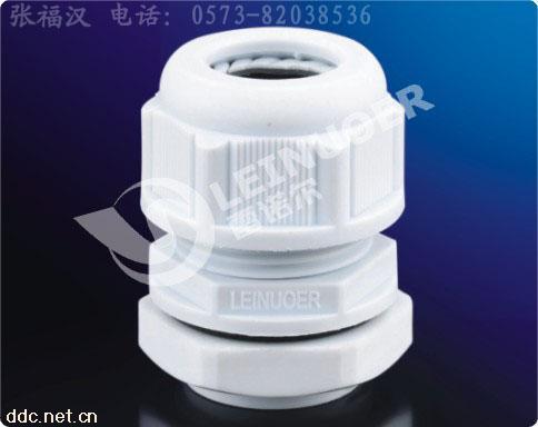 塑料接头,电缆接头,防水接头,塑料电缆防水接头
