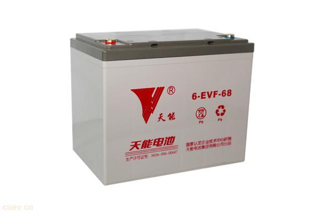 天能电动汽车电池6-EVF-68