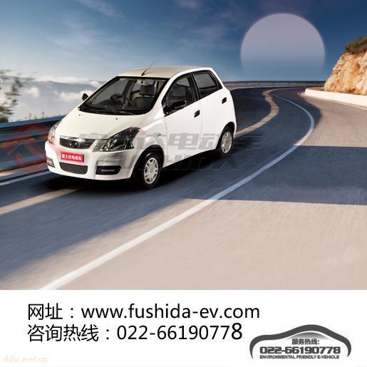 低速电动乘用车—FSD22BDD-XL(惠民)