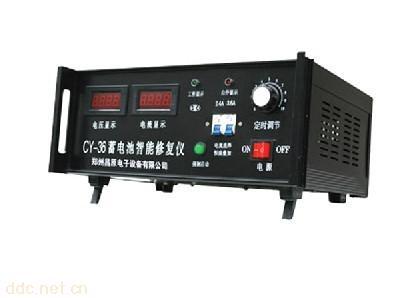 CY-36 蓄电池智能修复仪