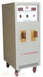 CY-500电解电镀电源