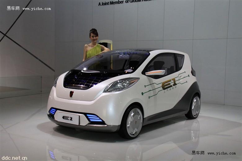 荣威E50 纯电动汽车