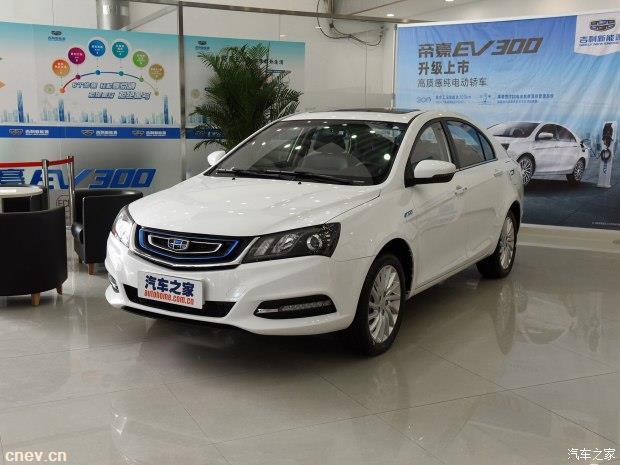 2017款三厢帝豪EV300精英型