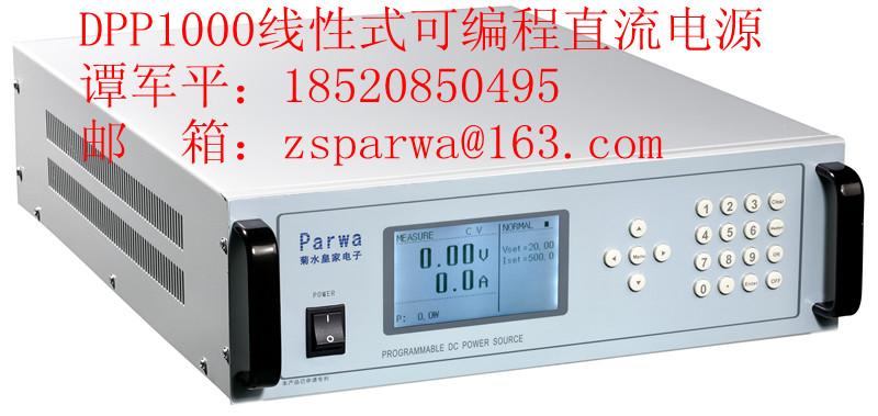 120W-1KW试验电源|直流电源