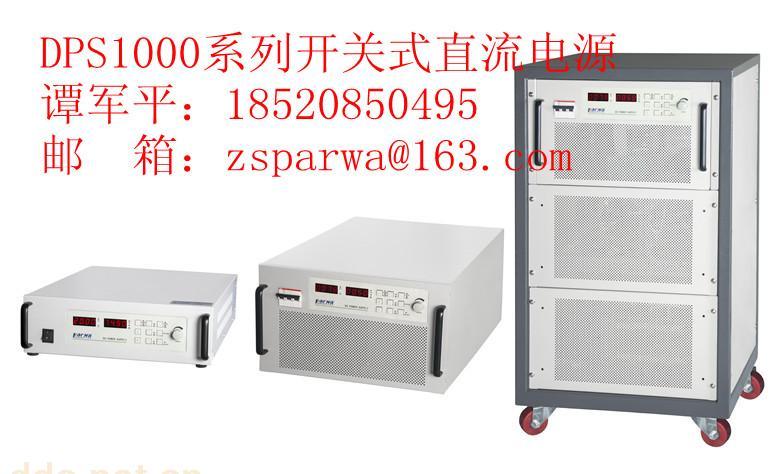 600VA-480KVA充放电电源|直流电源设备
