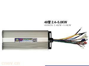 48管电动汽车控制器