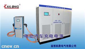 KL-CDZ-300KW电动汽车充电桩