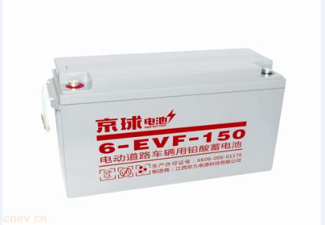 6-EVF-150铅酸电池