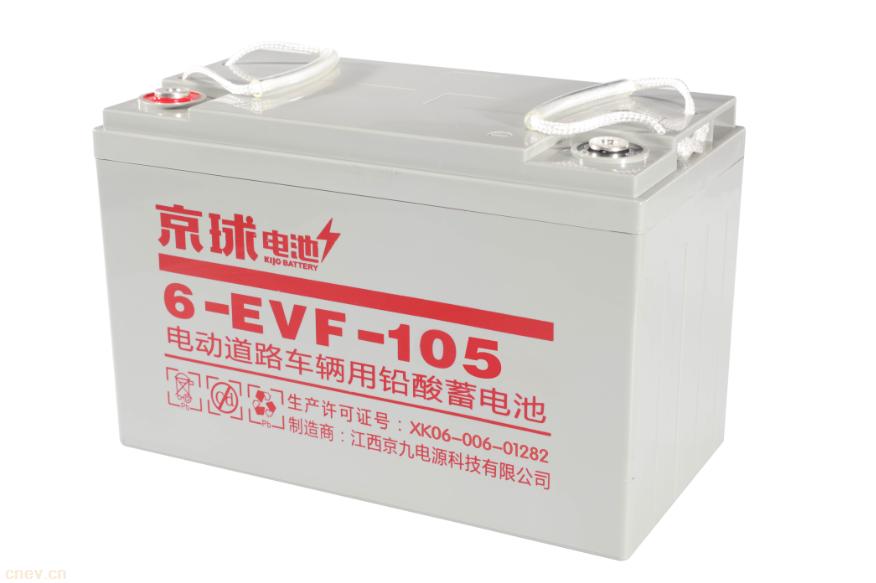 6-EVF-105铅酸电池