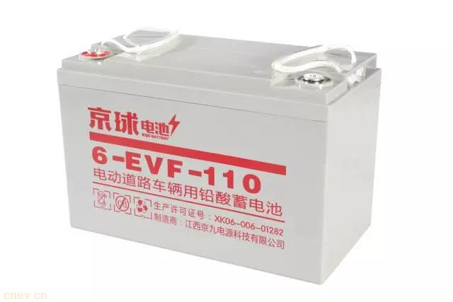 6-EVF-110铅酸电池