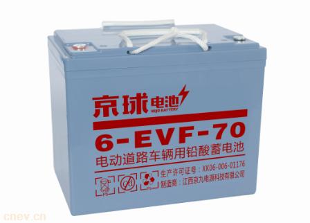 6-EVF-70铅酸电池