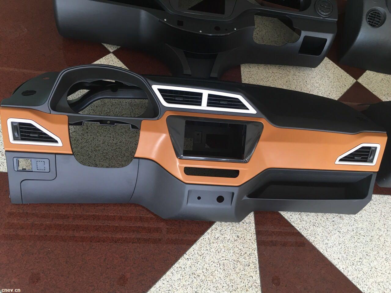 新能源电动汽车4120仪表台