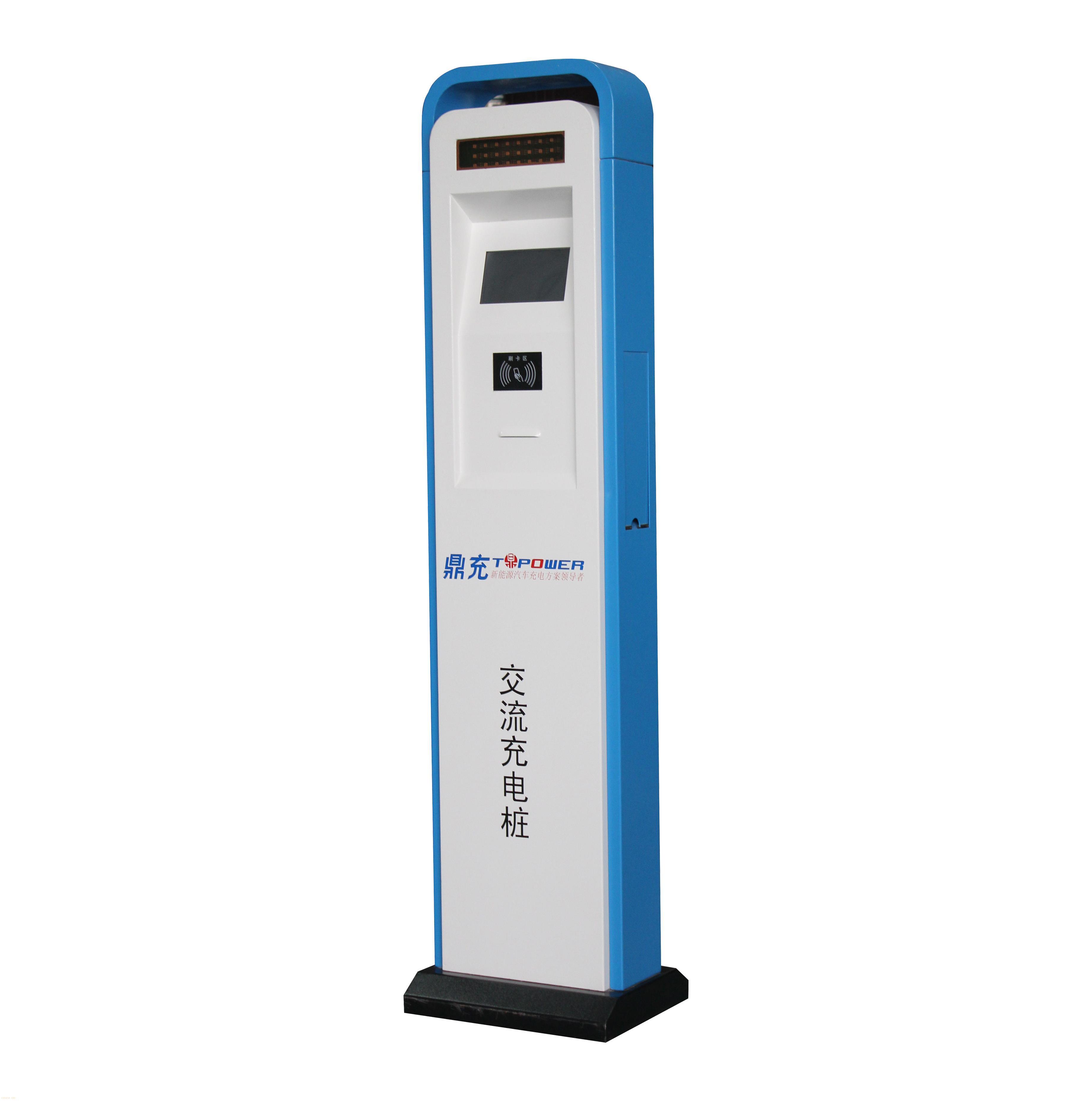 充电桩便捷充电服务-智能立式单充充电桩