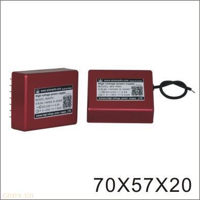 微型高压电源模块MA